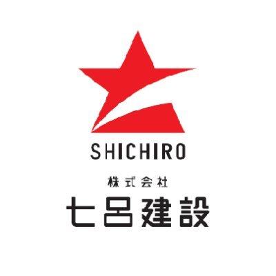 株式会社七呂建設