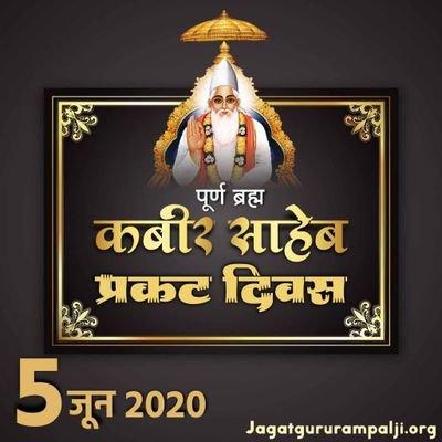 @pankajkumarbagi Profile picture