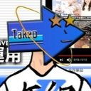 Takeo_Takeda_