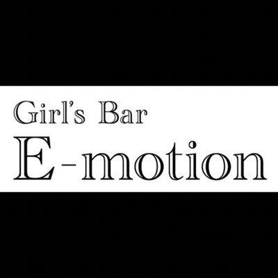 E-Motion.
