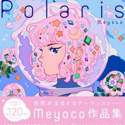 meyo  🌸  STORE IS OPEN