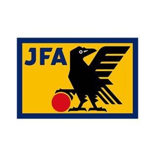 日本サッカー協会 @JFA