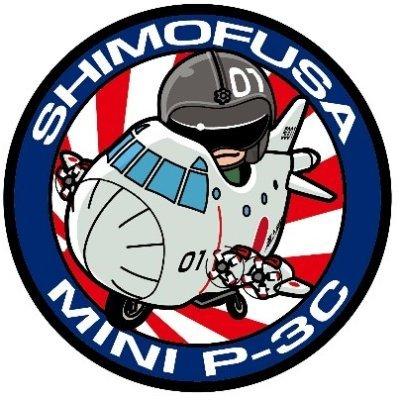 海上自衛隊下総教育航空群 【公式】 @jmsdf_smatg