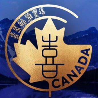 喜马拉雅联盟加拿大农场CanadaHimalaya