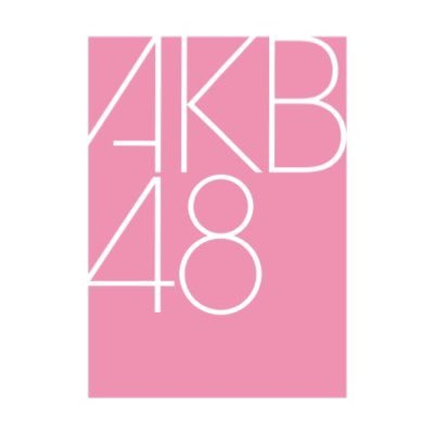 AKB48公式
