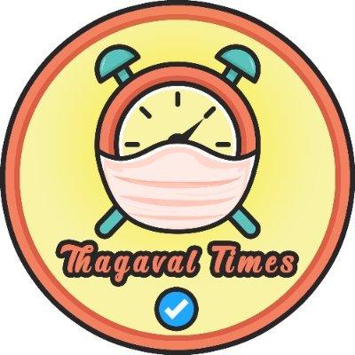 Thagaval Times