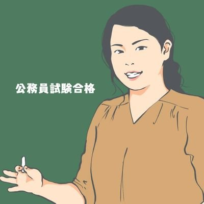 """本気の○○学(公務員試験) on Twitter: """"【政治学2:〇✕問題③ ..."""