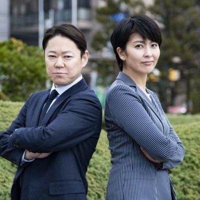 ドラマSP『スイッチ』公式(テレビ朝日) (@Switch__0621) Twitter profile photo