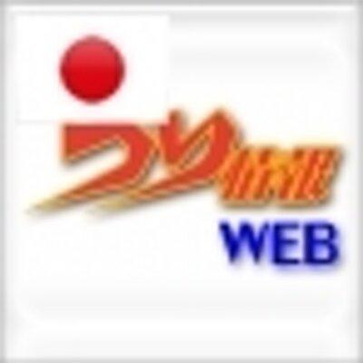 つり情報WEB @tjweb777