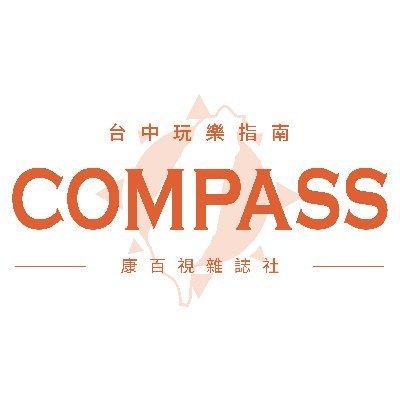 CompassTaiwan