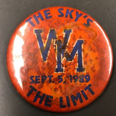 Watkins Mill Athletics (@WMRinesSports) Twitter profile photo