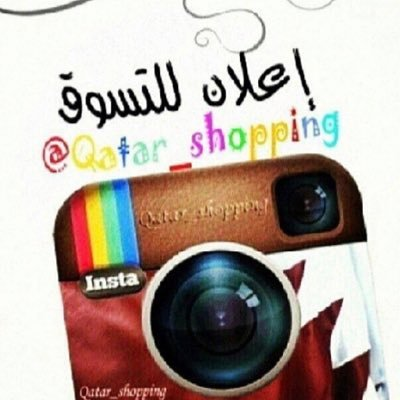 @1qatar_shopping
