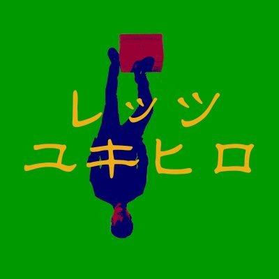LET'S YUKIHIRO