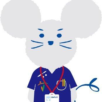 病院 利根 中央 利根保健生活協同組合利根中央病院