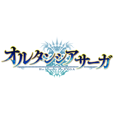TVアニメ「オルタンシア・サーガ」【公式】1/6(水)より放送&配信中! @Hortensia_Anime