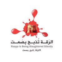 الرقة تذبح بصمت (@Raqqa_SL )