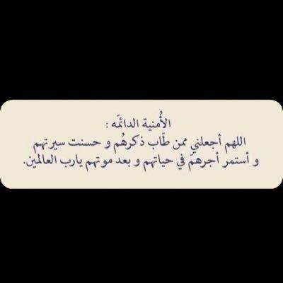 أبوي تاج راسي Soso 200015 Twitter
