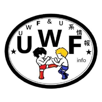 UWF info