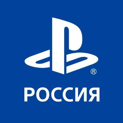 @PlayStationRU