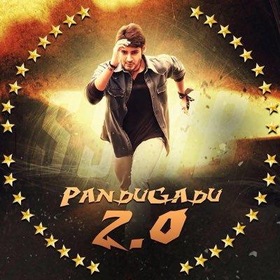 Pandu Gadu 2.0