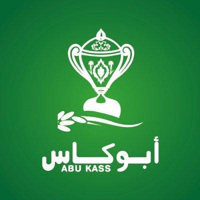 @AbukassRice