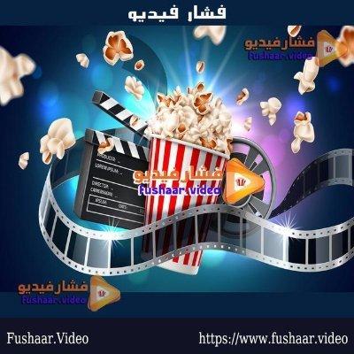 Pin On Movies 3