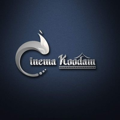 Cinema Koodam