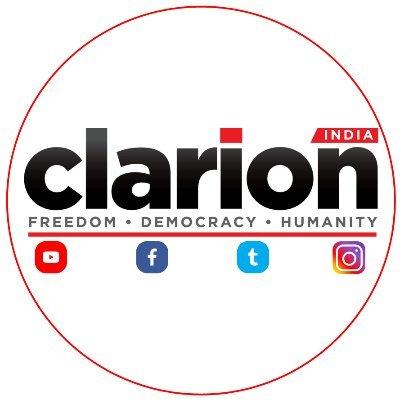Clarion India