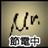 Kazuki Okabe(avex/ミスターkaz)