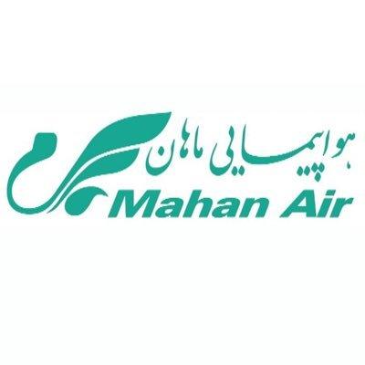 Mahan Air | هواپیمایی ماهان Profile Image