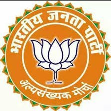 Alp Sankhyak Morcha - BJP Minority