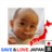 yoshy_tanaka