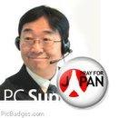 PC初心者サポート