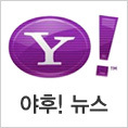 @YahooNewsKR