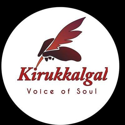Kirukkalgal_Official