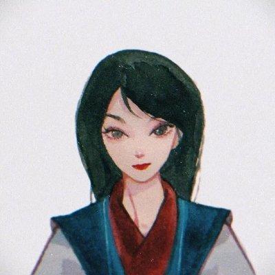 Mia Young