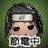 fu+i(PNさぁはじまるよ!)のアイコン