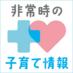 @shimajiro_care