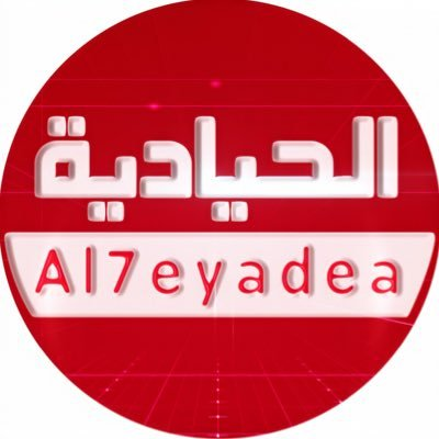 @Al7eyadea