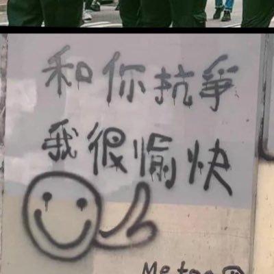 Hongkongisnotchina