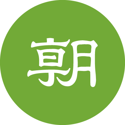 大阪社会部