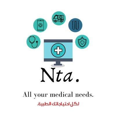 Nta medical ✨
