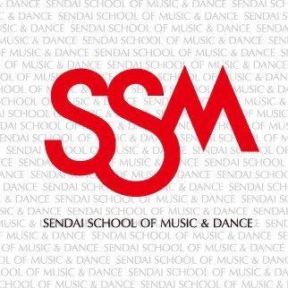 SSM🎵仙台スクールオブミュージック&ダンス専門学校🎵