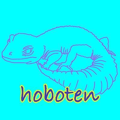 hoboten