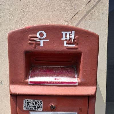 韓国に住んでるわたし。