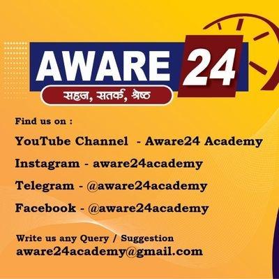 Aware24academy