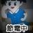 jin_mama