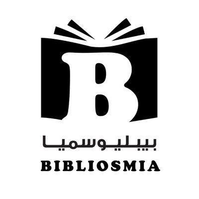 BIBLIOSMIA PUBLISHING HOUSE