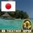 @akira_042163 Profile picture