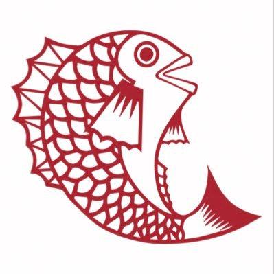 富士屋『鯛めし』清水の和食店🗻